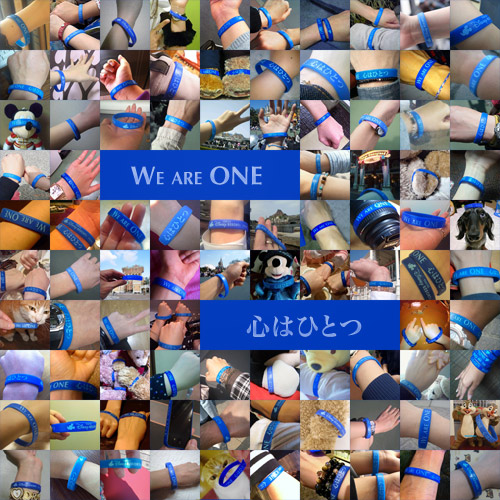 WE ARE ONE 心はひとつ